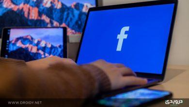 """مارك زوكربيرج ينوي تغيير اسم العلامة التجارية """"فيسبوك"""""""