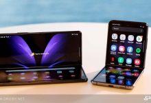 الطلب على Galaxy Z Fold 3 و Z Flip 3 يفوق توقعات سامسونج