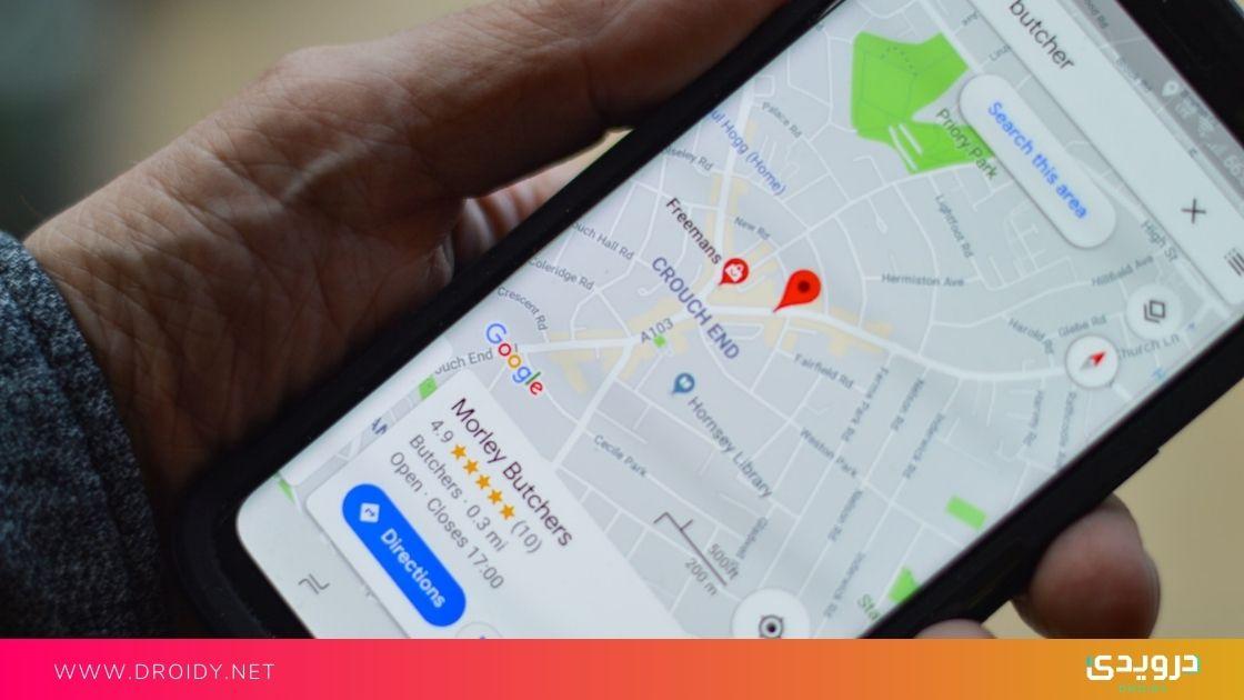 خرئط جوجل تضيف وضع Navigation Lite لراكبي الدراجات