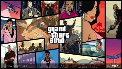 روكستار: لعبة GTA Trilogy قادمة في نوفمبر