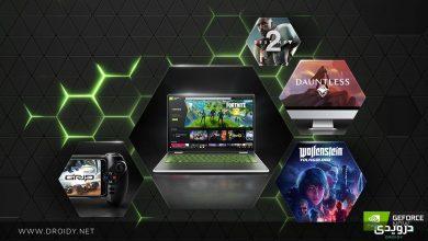 إنفيديا GeForce Now: أهم مميزات خدمة بث الألعاب السحابية