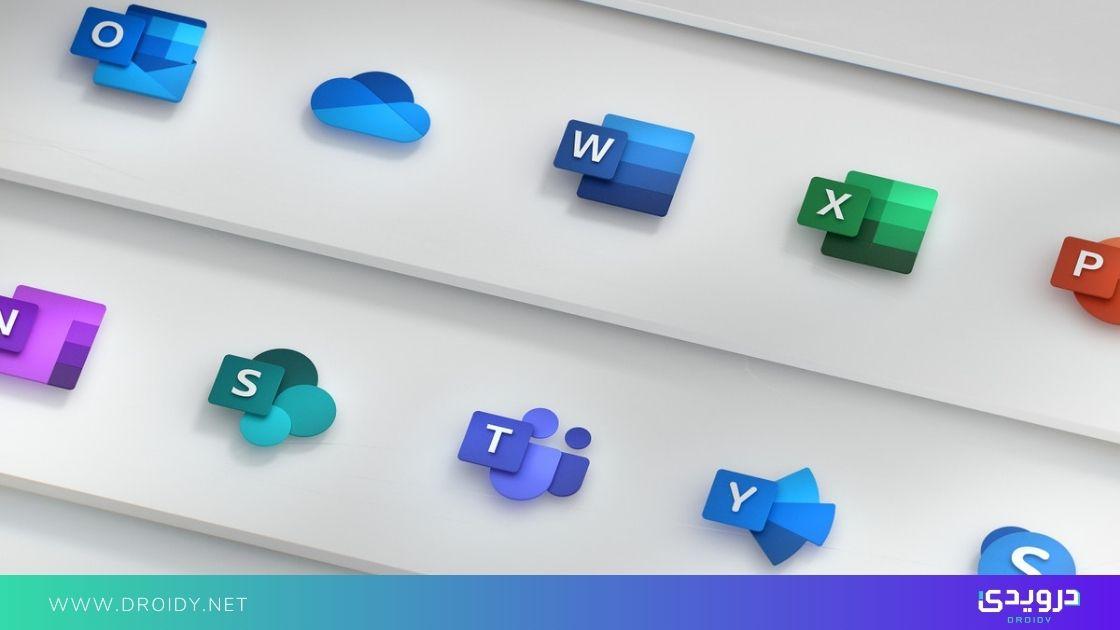 مايكروسوفت أوفيس 2021 قادم مع ويندوز 11