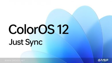 ColorOS 12: أهم مميزات واجهة أوبو الجديدة والأجهزة التي سيتم تحديثها