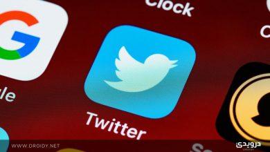 تويتر يضيف ميزة تتيح لك حذف المتابعين من حسابك