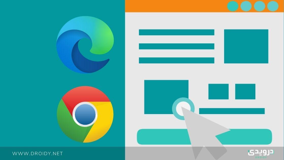 طريقة تغيير المتصفح الافتراضي في ويندوز 11